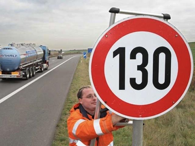 Повышение скорости до 130 км/ч