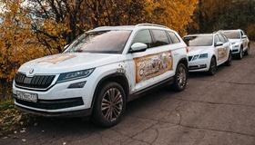 Skoda Kodiaq: 400 километров по Нижегородской области в поисках клада