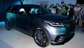 Презентация нового Range Rover Velar: превосходство простоты