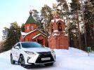 Lexus RX: Только выигрывать - фотография 33