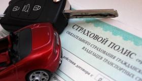 Законопроект об индивидуальном подходе к тарифам ОСАГО внесен в Госдуму
