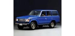 Toyota Land Cruiser 1980-1990