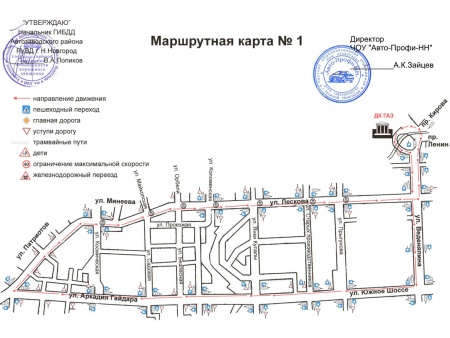 Автошкола Авто-Профи-НН Нижний Новгород — отзывы, Культуры улица, 3 фото